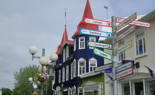 Akureyri street view